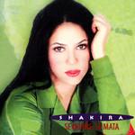 Se Quiere, Se Mata (Cd Single) Shakira