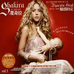 Fijacion Oral (Edicion Taiwan) Shakira