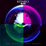 The Light Of The Spirit Kitaro