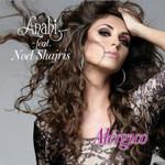 Alergico (Featuring Noel Schajris) (Cd Single) Anahi