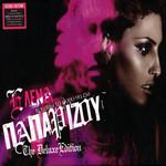 Vrisko To Logo Na Zo (Deluxe Edition) Helena Paparizou