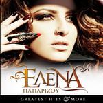 Greatest Hits & More Helena Paparizou