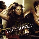Vrisko To Logo Na Zo Helena Paparizou