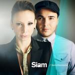Sencillamente (Cd Single) Siam