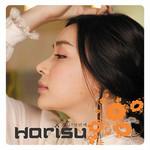 Summer Harisu