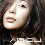 Harisu Harisu