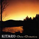 Gaia & Onbashira Kitaro