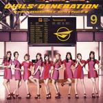 Girls & Peace Girls' Generation