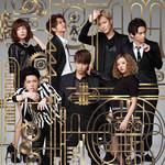 Gold Symphony Aaa