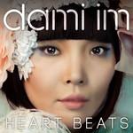 Heart Beats Dami Im
