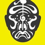 Les Concerts En Chine Volume 2 Jean Michel Jarre