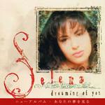 Dreaming Of You (Japan Edition) Selena