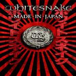 Made In Japan (Dvd) Whitesnake