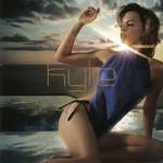 Light Years (Japanese Edition) Kylie Minogue