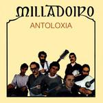 Antoloxia Milladoiro