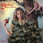 Oral Fixation Volume 2 (Oriental Edition) Shakira
