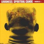 Spiritual Canoe Loudness