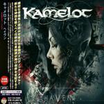 Haven (Japan Edition) Kamelot
