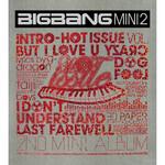 Hot Issue (Ep) Bigbang (Corea)