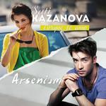 Porque Te Amo (Featuring Sati Kazanova) (Cd Single) Arsenium