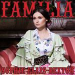 Familia Sophie Ellis-Bextor