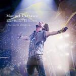 Tour Bailar El Viento: Una Noche Olimpica (Edicion Deluxe) Manuel Carrasco