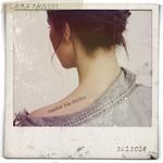 Nadie Ha Dicho (Cd Single) Laura Pausini
