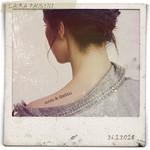 Non E Detto (Cd Single) Laura Pausini