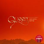 Queen (Target Exclusive) Nicki Minaj