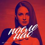 Posle Nas (Cd Single) Lena Katina