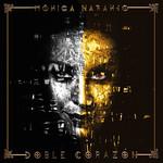 Doble Corazon (Cd Single) Monica Naranjo