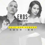 Vale Per Sempre (Featuring Gin Lee) (Cantonese Version) (Cd Single) Eros Ramazzotti