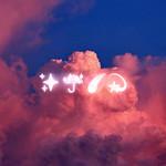 World's On Fire (Cd Single) Superheart