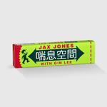 Breathe (Featuring Gin Lee) (Cantonese Version) (Cd Single) Jax Jones
