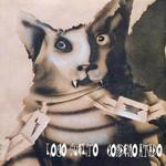 Lobo Suelto Cordero Atado Cd1 Patricio Rey Y Sus Redonditos De Ricota
