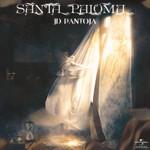 Santa Paloma (Cd Single) Jd Pantoja