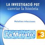 El Disc De La Marato 2017: La Investigacio Pot Canviar La Historia