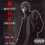 Ghetto Dictionary: The Art Of War Bounty Killer