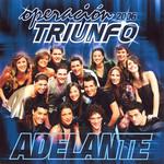 canciones de operacion triunfo 2006 dos mares: