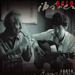 Paco Ibañez Canta Brassens Paco Ibañez