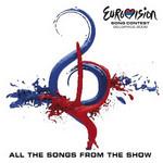 Eurovision Song Contest Belgrade 2008