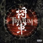 Shogun Trivium