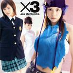 X3 Aya Matsuura