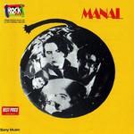 Manal Manal