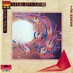 Silk Road III Kitaro