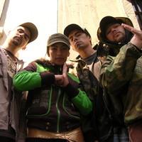 Foto de Makiza 63257