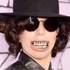 Gaga lanza 'Dope' último avance de ARTPOP