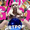 Lady Gaga estrena portada de 'ARTPOP'
