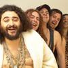 Mojinos Escozios suspenden todos sus conciertos