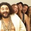 Mojinos Escozios tiene nuevo disco